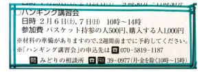 no_20160223_1019350_1
